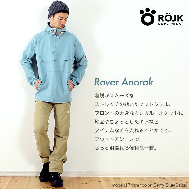 ロイック ローバーアノラックメンズ ROJK Evo Rover Anorak Guys メンズ 男性  アウター ジャケット 上着 パーカー アウトドア キャンプ 登山 トレイル クライミング シェル 環境配慮  17FW