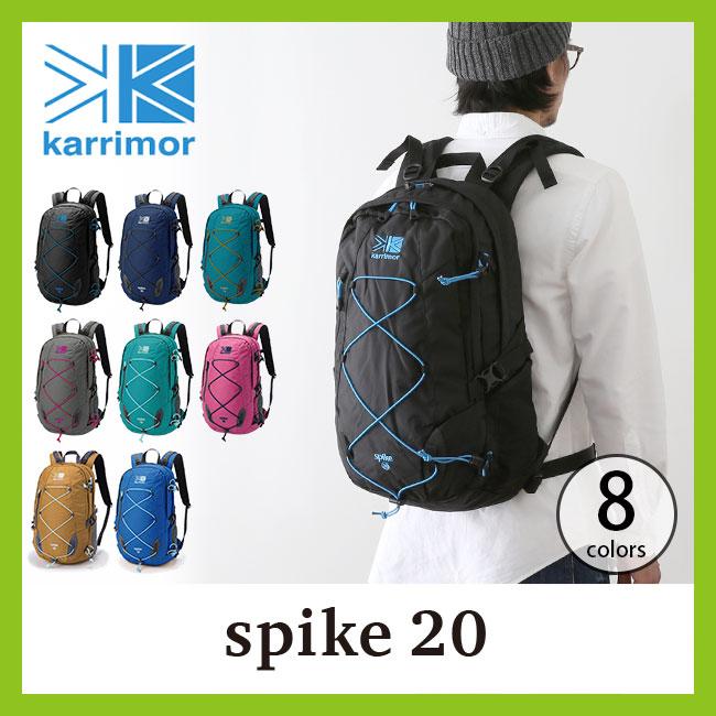 カリマー スパイク 20 karrimor spike 20 【送料無料】 リュック バックパック ザック デイパック リュックサック 20L 17FW