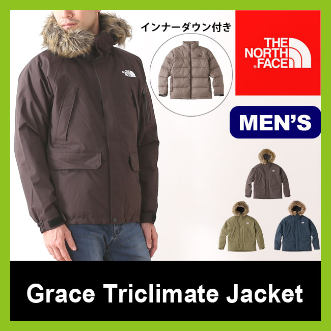 ノースフェイス グレーストリクライメートジャケット THE NORTH FACE Grace Triclimate Jacket メンズ ジャケット アウター コート  17FW