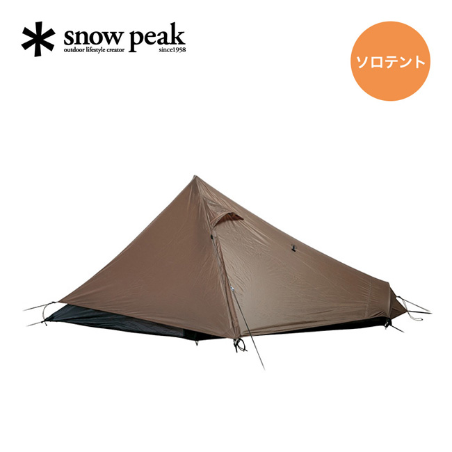スノーピーク ラゴ Pro.air 1 snow peak Lago Pro.air 1 テント 宿泊 キャンプ アウトドア 一人用 軽量 山岳テント SSD-730 <2018 春夏>