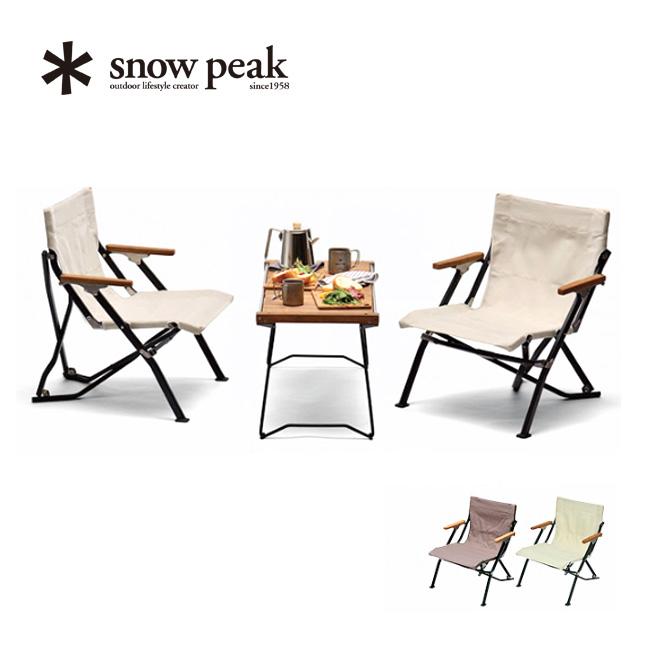 スノーピーク ローチェアショート snow peak Low Chair Short チェア イス 家具 アウトドア キャンプ バーベキュー <2018 春夏>