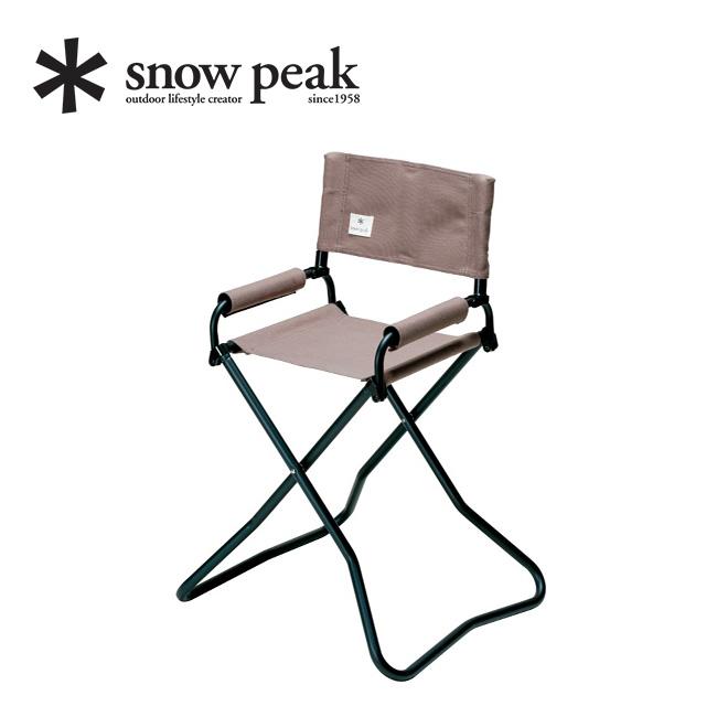 スノーピーク FD キッズチェア グレー snow peak FD KID'S Chair Gray LV-073KGY 家具 椅子 子供 イス アウトドア <2020 春夏>