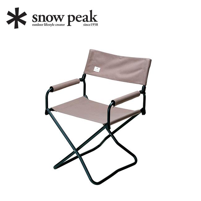 スノーピーク FDチェアワイド snow peak FD Chair Wide 椅子 チェア 家具 アウトドア LV-077GY <2018 春夏>