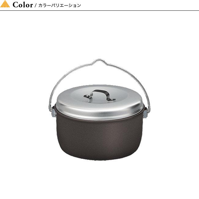 Saucepans Aluminum Black Trangia Kocher 2 5 Kettle Frying Climbing Billy Cookware OutdoorsCamp Trekking Pot Cooker 0wkOnP8X