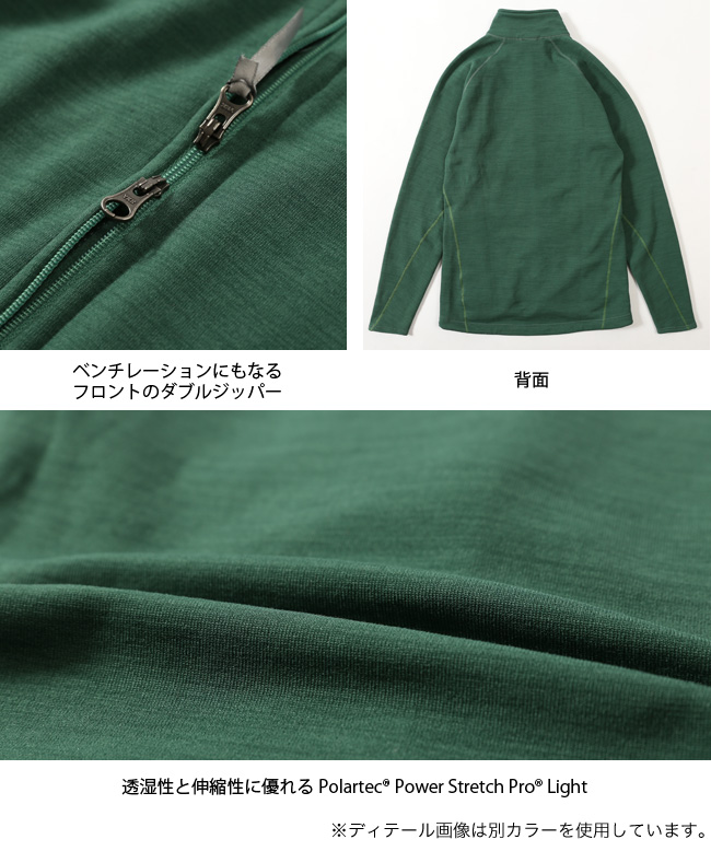フーディニ メンズ アウトライトジャケット HOUDINI Mens Outright Jacket ジャケット アウター <2018 春夏>