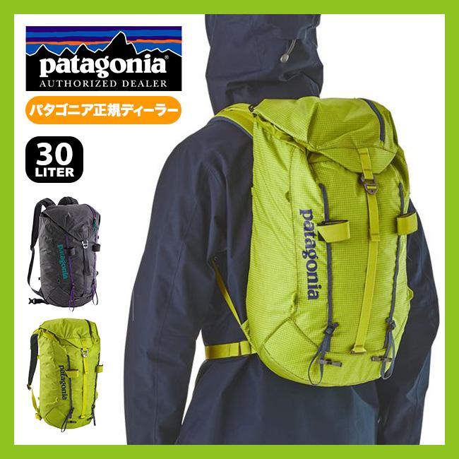 パタゴニア アセンジョニスト 30L patagonia Ascensionist Pack 30L リュック ザック 登山 キャンプ アウトドア #47997 <2018 春夏>