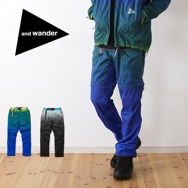 2019年最新海外 アンドワンダー ロングパンツ グラディエントカラートレック2ウェイパンツ and レディース wander gradient color trek 2way pants アンドワンダー メンズ レディース パンツ ロングパンツ ボトムス ズボン <2018 春夏>, aNYtime:54e7aea7 --- priunil.ru