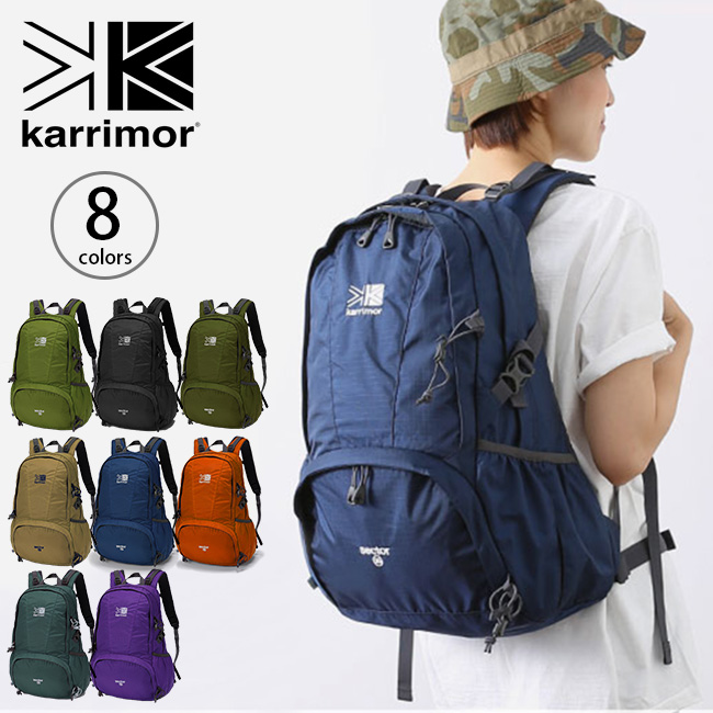 カリマー セクター25 karrimor sector25 リュック リュックサック バックパック ザック メンズ レディース 25L 登山 <2018 春夏>