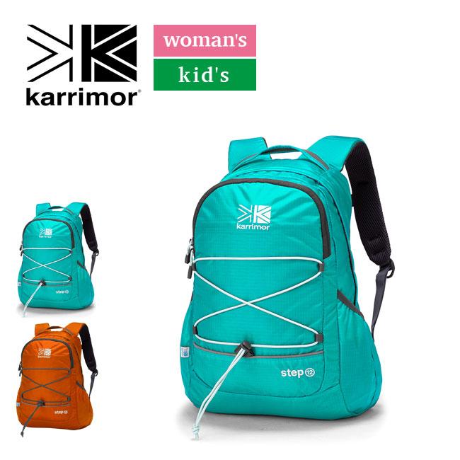 カリマー ステップ12 karrimor step12 リュック リュックサック バックパック ザック キッズ レディース 子供用 女性用 ジュニア 12L <2018 春夏>