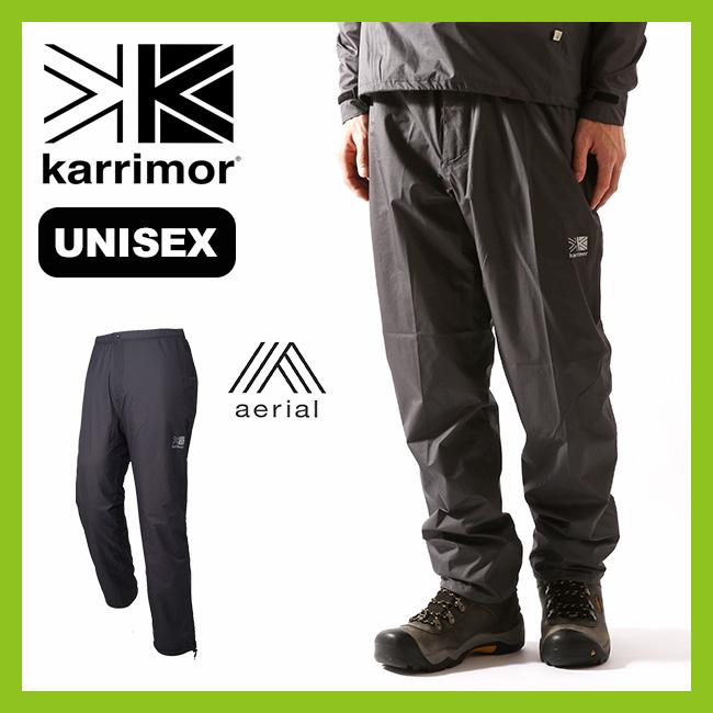 カリマー ビューフォート3Lパンツ karrimor beaufort 3L pants unisex ロングパンツ レインパンツ シェルパンツ 雨具 防水パンツ メンズ レディース ユニセックス <2018 春夏>