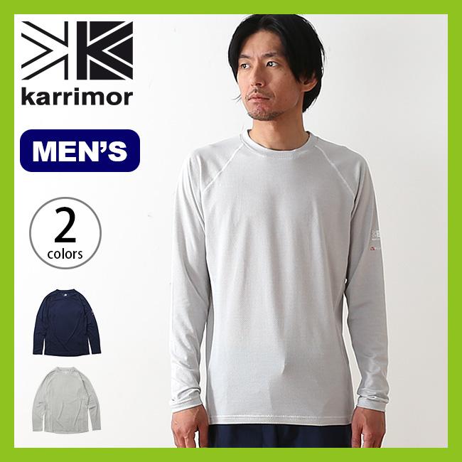 カリマー デルタ L/S karrimor delta L/S メンズ ロングスリーブ Tシャツ 長袖 ベースレイヤー <2018 春夏>