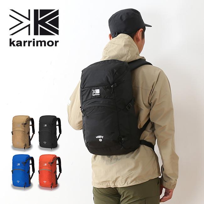 カリマー ユーティリティー20 karrimor utility 20 バックパック リュック ザック デイパック <2018 春夏>
