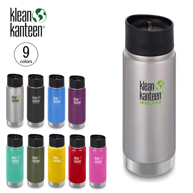 Klean Kanteen Wide 473ml Insulated Steel Bottle Cafe Cap 2.0 Thermo Sea Crest