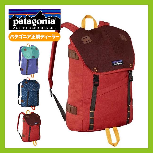 パタゴニア アーバーパック 26L patagonia ARBOR pack リュックサック バックパック デイパック おしゃれ シンプル アウトドア デイリー スポーツ GO OUT 掲載