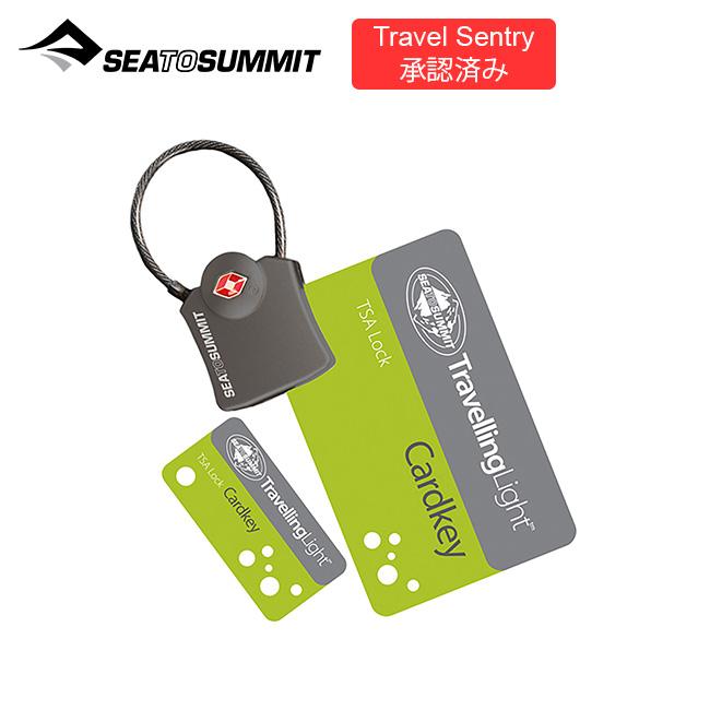 いつでも送料無料 2021 春夏 シートゥサミット TSAトラベルロック カードキー ST85073 SEA ランキングTOP10 TO TravelLock 正規品 CardKey SUMMIT フェス キャンプ アウトドア TSA