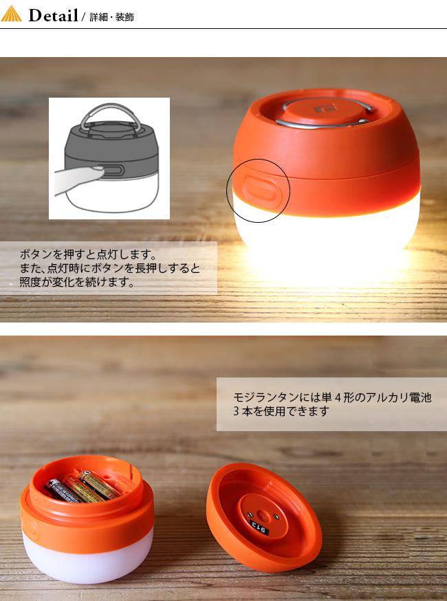 ブラックダイヤモンド モジ Black Diamond MOJI ランタン ランプ ライト LEDライト