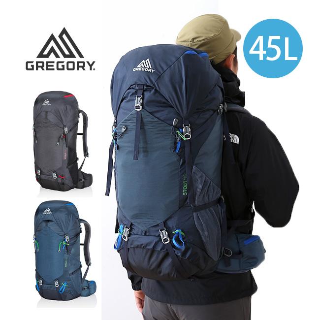 グレゴリー スタウト45 GREGORY STOUT 45 バックパック リュック ザック 登山用 45L <2018 春夏>