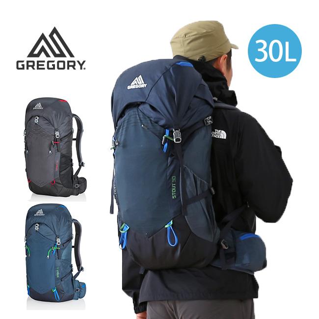 グレゴリー スタウト30 GREGORY STOUT 30 バックパック ザック リュック リュックサック 登山用 <2018 春夏>