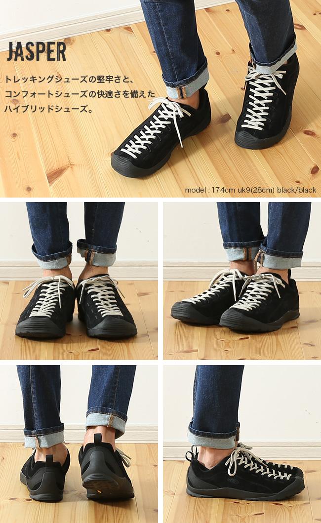 【楽天市場】キーン ジャスパー メンズ KEEN Jasper スニーカー シューズ 靴 トレッキングシューズ