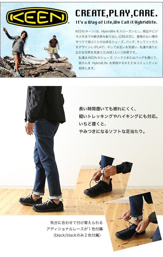 【楽天市場】キーン ジャスパー KEEN Jasper メンズ スニーカー シューズ 靴 トレッキングシューズ