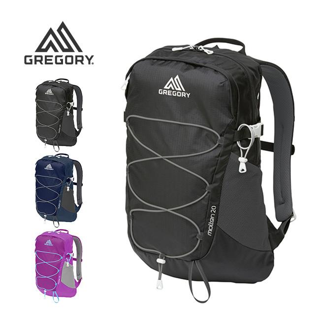 グレゴリー モルテン20 GREGORY MOLTEN 20 バックパック ザック リュック リュックサック デイパック 登山用 20L <2018 春夏>