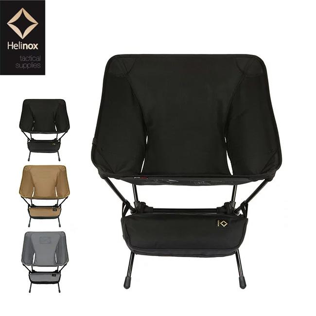 大特価放出! ヘリノックス TAC タクティカルチェア Helinox Helinox Tactical Chair チェア 椅子 イス 椅子 コンパクト 折り畳み コンパクト <2018 春夏>, 佐用郡:b3965f99 --- business.personalco5.dominiotemporario.com