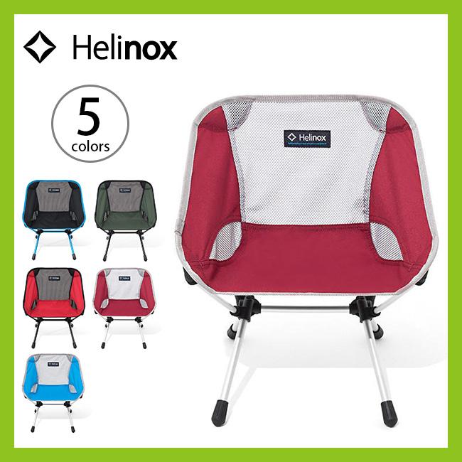 ヘリノックス チェアワン ミニ Helinox Chair one mini チェア イス 椅子 ミニサイズ ミニチェア 小型チェア 子供 女性 折り畳み コンパクト <2018 春夏>