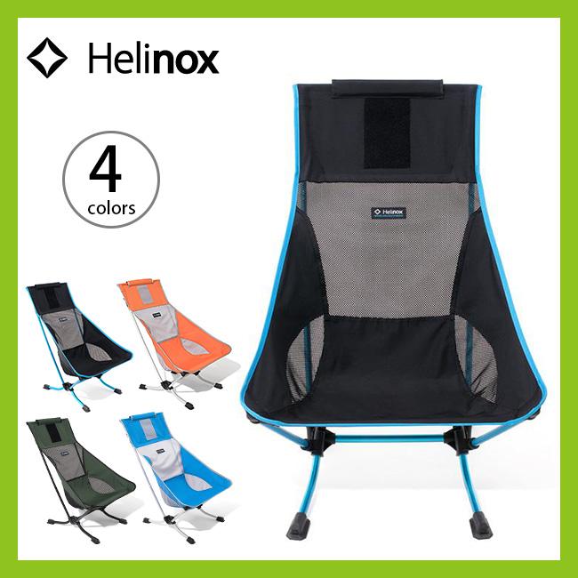 値頃 ヘリノックス 春夏> ビーチチェア Helinox Beach Chair <2018 チェア Beach 椅子 イス 折り畳みチェア コンパクト <2018 春夏>, 2019人気の:9f2affdb --- wedding-soramame.yutaka-na-jinsei.com