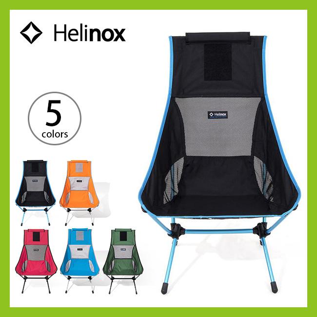 ヘリノックス チェアツー Helinox Chair Two チェア イス 椅子 折り畳み コンパクト <2018 春夏>