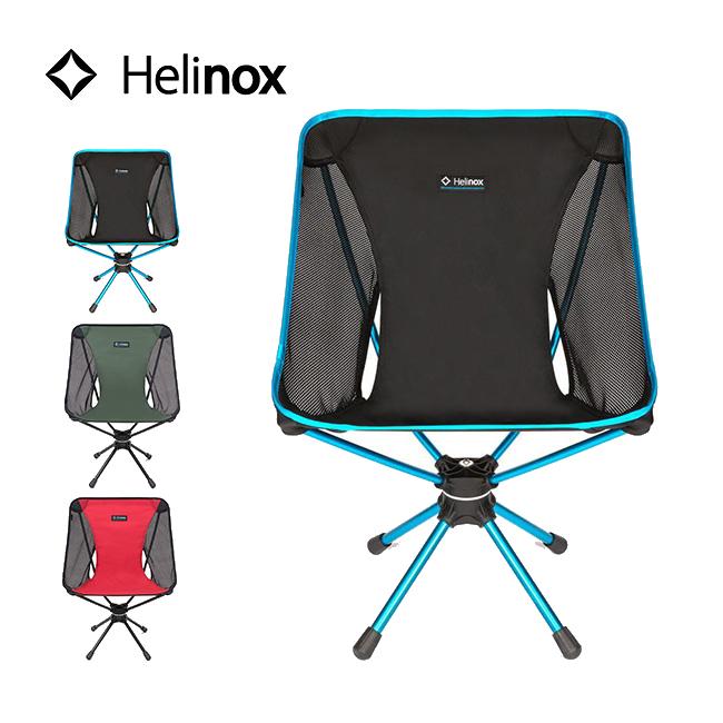 ヘリノックス スウィベルチェア Helinox Swivel chair チェア 椅子 イス 回転式 折り畳み コンパクト <2018 春夏>