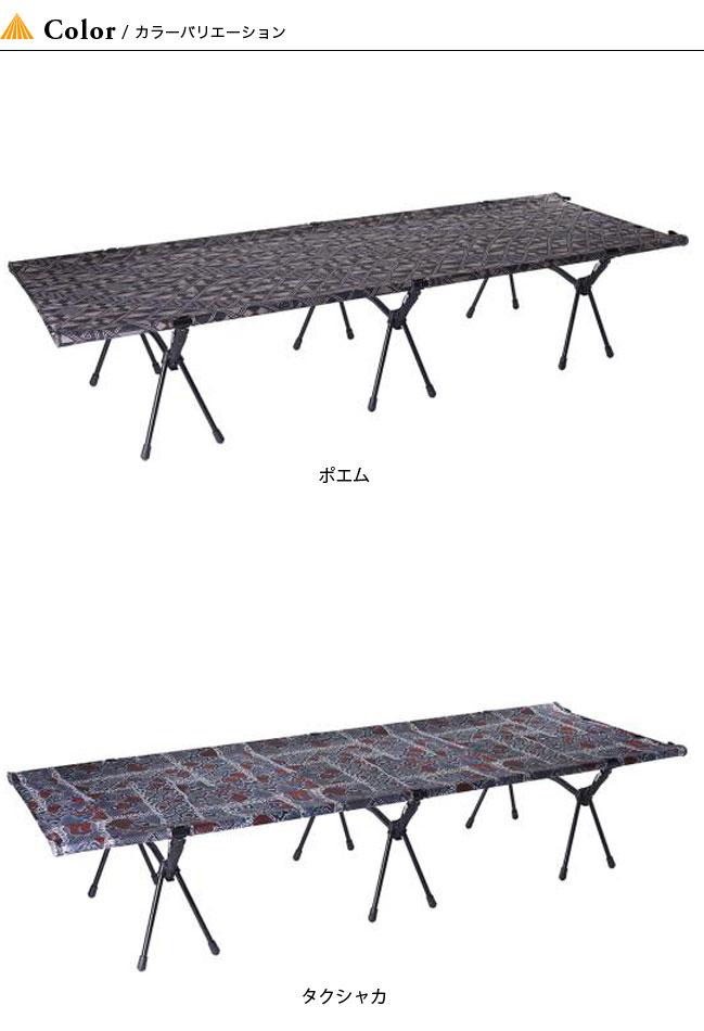 モンロ×ヘリノックス コットコンバーチブルセット Monro Helinox COT CONVERTIBLE+LEG SET  ベッド コット チェア 携帯椅子 折りたたみ椅子  <2018 春夏>