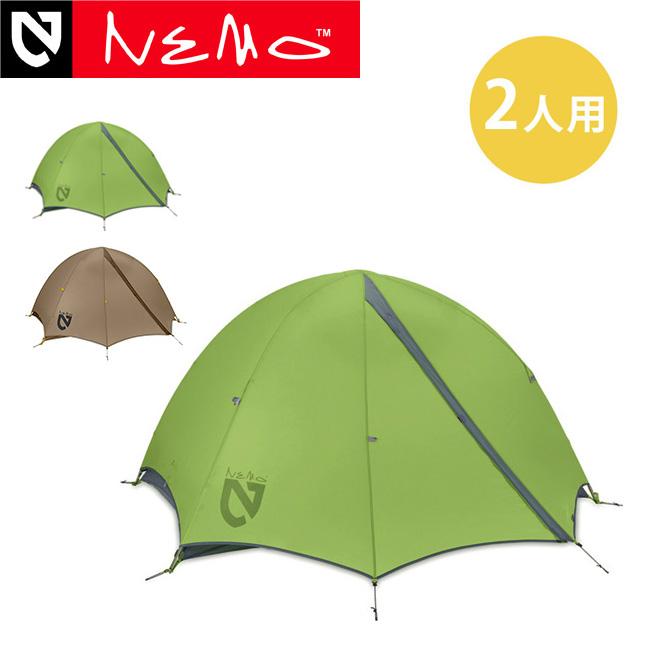 ニーモ アトム 2P NEMO NM-ATM-2P テント 山岳用テント 2人用 初心者用 <2019 春夏>