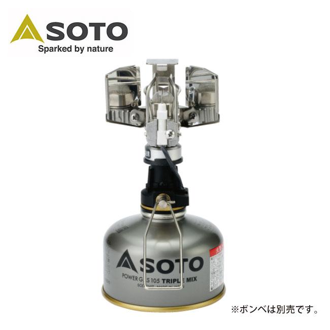 ソト プラチナランタン SOTO Platinum lantern ランタン <2018 春夏>