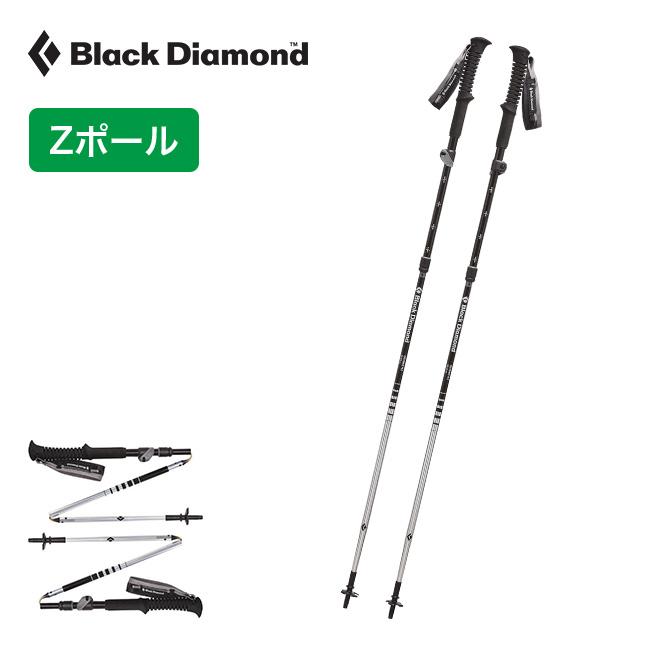 ブラックダイヤモンド ディスタンスFLZ Black Diamond DISTANCE FLZ トレッキングポール スティック ポール ディスタンス Zポール BD82356 <2019 春夏>