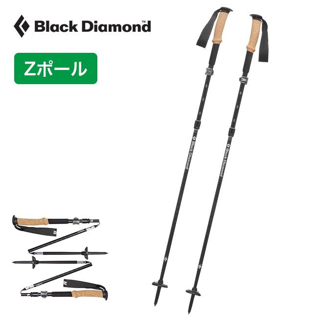 ブラックダイヤモンド アルパインFLZ Black Diamond ALPINE FLZ トレッキングポール スティック ポール アルパイン Zポール <2018 春夏>