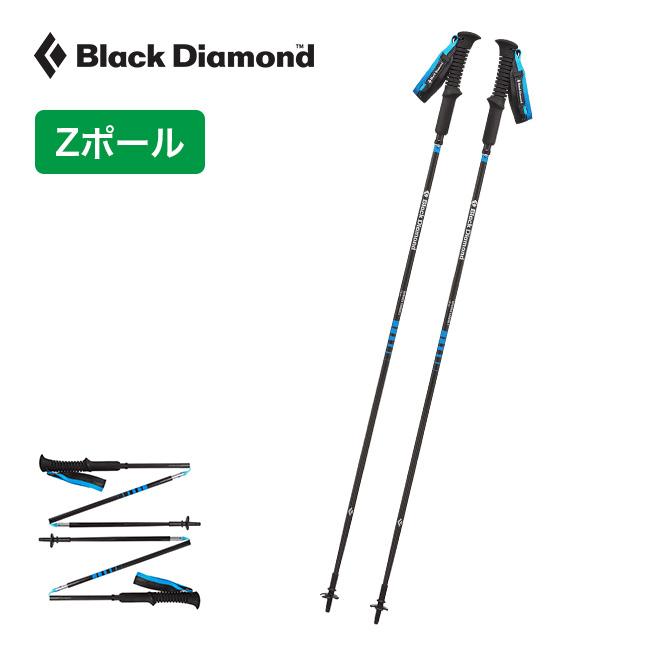 ブラックダイヤモンド ディスタンスカーボンZ Black Diamond DISTANCE CARBON Z トレッキングポール スティック ポール ディスタンス トレッキング 登山 ハイキング BD82354 <2019 春夏>