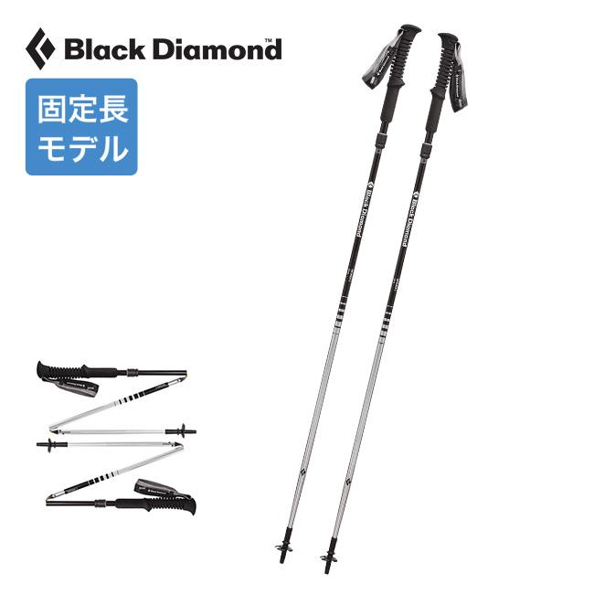 ブラックダイヤモンド ディスタンスZ Black Diamond DISTANCE Z トレッキングポール Zポール スティック ポール <2018 春夏>
