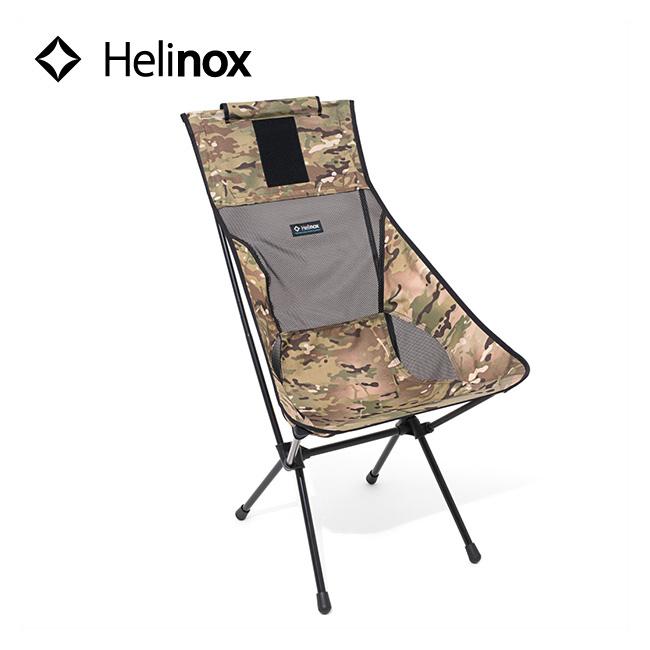 ヘリノックス サンセットチェア Helinox Sunset Chair 1822233 マルチカモ チェア 折り畳み リラックスチェア <2019 秋冬>