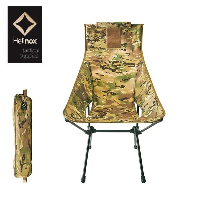 ヘリノックス タクティカルサンセットチェア Helinox Tactical Sunset Chair マルチカモ カモ柄 イス チェア 折り畳み キャンプチェア ミリタリー <2018 春夏>