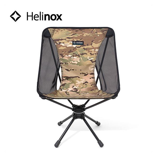 ヘリノックス スウィベルチェア Helinox Swivel Chair チェア 回転式 折り畳み カモ柄 カモフラージュ 1822237 キャンプチェア <2018 春夏>