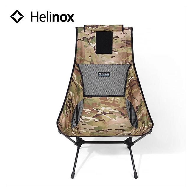 ヘリノックス チェアツー Helinox Chair Two チェア 折り畳み カモ柄 カモフラージュ キャンプチェア <2018 秋冬>