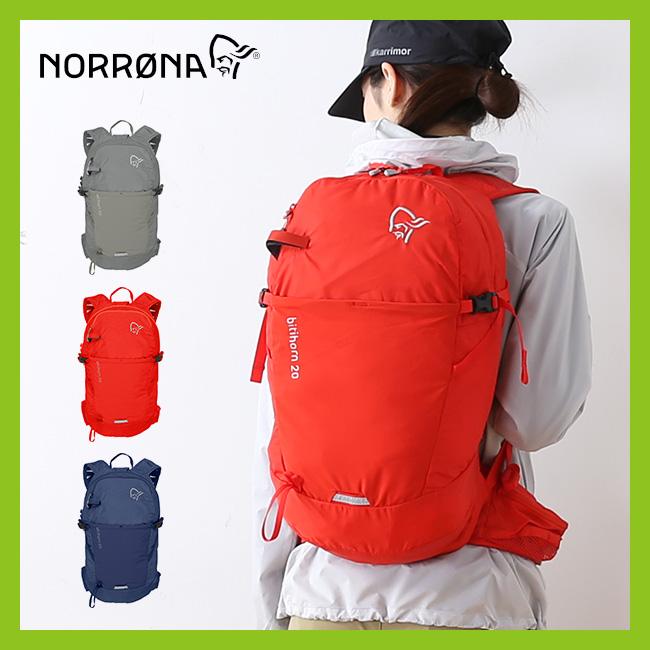 ノローナ ビィティフォーンパック 20L Norrona bitihorn Pack 20L バックパック リュック リュックサック 軽量ザック トレッキング用 20L <2018 春夏>