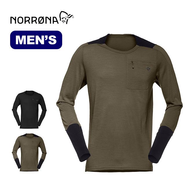 ノローナ シーボットン ウールイコライザーL/S メンズ Norrona skibotn wool equaliser Long Sleeve 長袖 ベースレイヤー ウールシャツ マウンテンバイク用 <2018 春夏>
