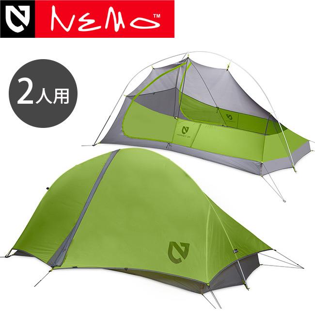 ニーモ ホーネット 2P NEMO HORNET 2P テント 超軽量テント 2人用 NM-HNT-2P <2018 秋冬>
