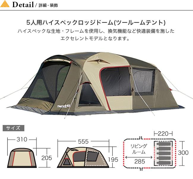 オガワ ティエラ5 EX OGAWA Tierra50-EX テント キャンプ アウトドア 宿泊 5人用 2ルームテント <2018 春夏>