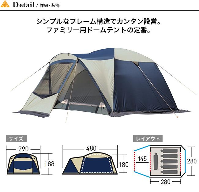 オガワ スクートDX6 OGAWA SchuytDX6 テント アウトドア キャンプ 宿泊 6人用 ファミリー <2018 春夏>