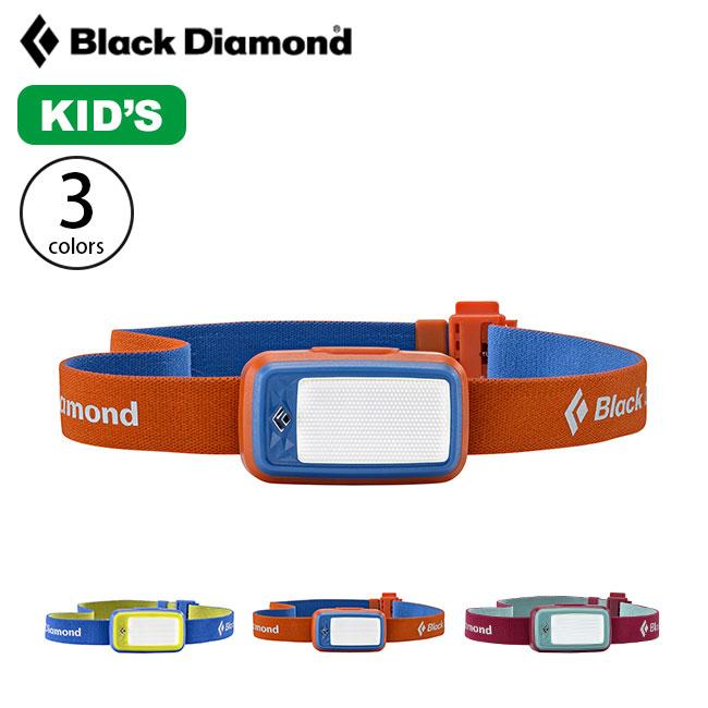 2021 春夏 ブラックダイヤモンド ウィズ Black 送料無料(一部地域を除く) Diamond WIZ 本日の目玉 BD81097 キッズ キャンプ アウトドア 子ども LEDライト ヘッドランプ ライト ヘッドライト 正規品 フェス
