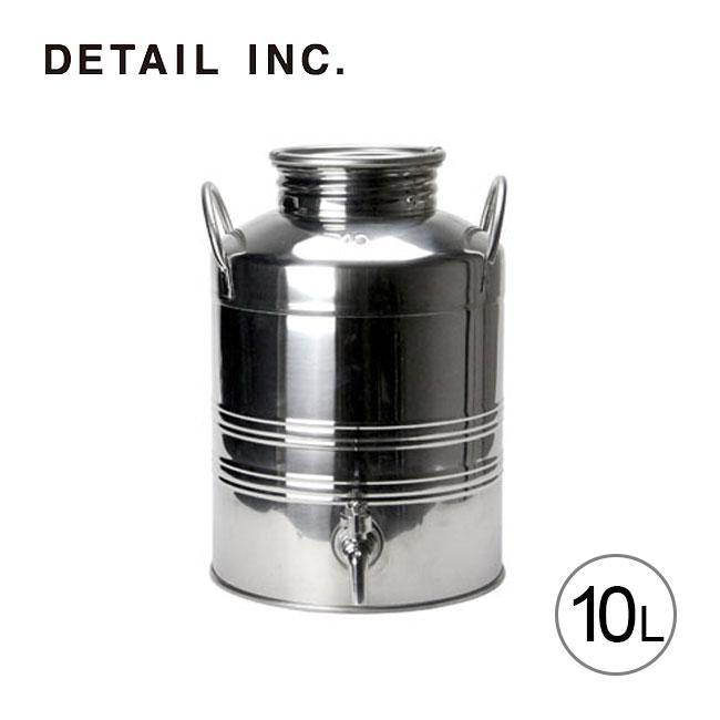 ディテール マルキシオ オイルドラム10L DETAIL marchisio Oil Drum 10L オイルケース オイルタンク ウォーターディスペンサー <2018 春夏>