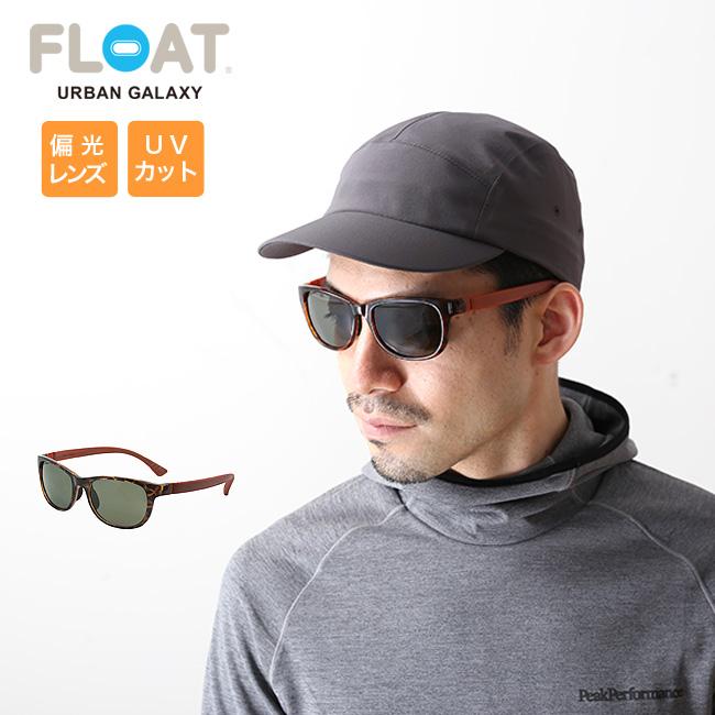 フロート アーバンギャラクシー STAR/偏光 アクティブ FLOAT サングラス スポーツサングラス 偏光レンズアウトドア