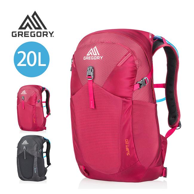 グレゴリー スウィフト 20 GREGORY SWIFT 20 バッグ バックパック リュック リュックサック ザック デイパック レディース 女性 20L <2018 春夏>